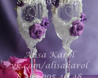 Lilac wedding glasses. hand made