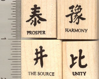 Set of 4 Chinese Characters Rubber Stamps, Prosper, Harmony, The Source, Unity (4ChineseCharacters) Wood Mounted