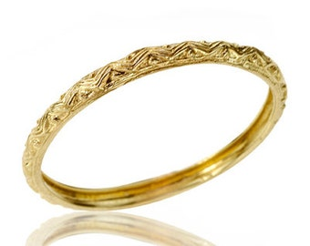 Exclusive Vintage Style 18k Gold Wedding Band