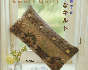 Yoko Saito  - Small Quilt - Japanese Craft Book