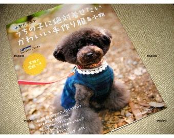Japanese Craft Pattern Book Dog Wear