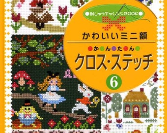 CROSS STITCH EMBROIDERY Vol 6 - Japanese Craft Book