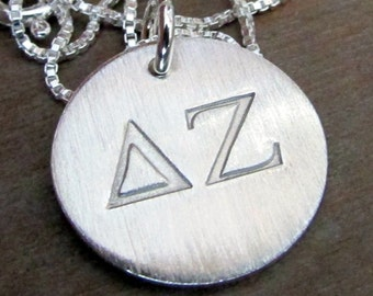 Sorority Necklace | Silver Greek Letter Charm | Lavalier | Sterling Silver | Engraved Greek Letters | Officially Licensed E. Ria Designs