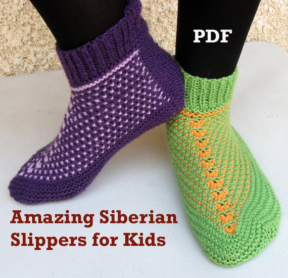 Knitting Pattern - Amazing Siberian Slippers, for kids - PDF pattern