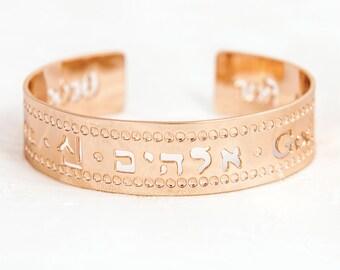 Rose Gold cuff, Rose gold jewelry, Rose gold bracelet, cuff bracelet, modern jewelry, god jewelry, multilingual, language design