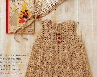 CROCHET Pattern - Dress/Jumper/Skirt - 12 months to 2 years CHARTS Schematic only DOWNLOAD