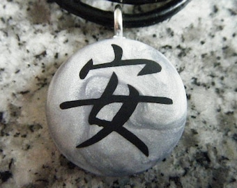 Japanese kanji symbol for Peaceful-Safe hand carved on a polymer clay grey/pearl color background. Pendant comes with a FREE 3mm necklace