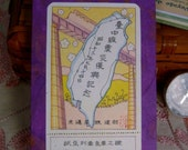 Taiwan Map Blank Notepad w/ Vintage 1938 Railroad Train Route Postcard Cover