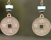 Chinese Coin Earrings, Feng Shui Jewelry, Dangle Vintage Brass Earrings - LeBouiBouiaBouBou