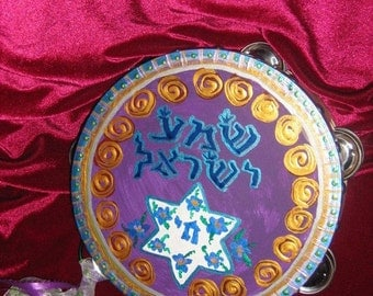 "Shema Yisroel  10"" inch hand painted Tambourineשמע ישראל יד מצוירת תוף"