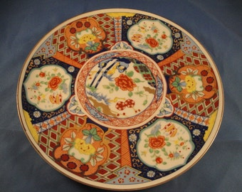 Japan Decorated Plate