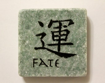 Fate... asian calligraphy words stone magnet 2x2..gift favors