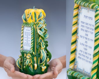 Blessing candle - Jewish candle - Jewish Home Blessing