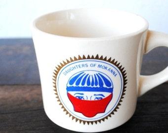Vintage Masonic Mug Coffee Cup, Daughters of Mokanna Order Mason 1950s 1960s USA Pottery