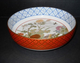 Decorative Bowl by Bamberger's