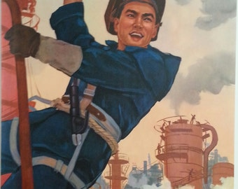 Original vintage Chinese Propaganda poster mid-century