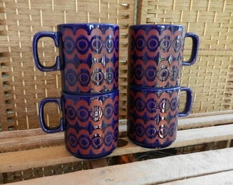 Vintage Set of Four Hornsea Mugs, Made in England