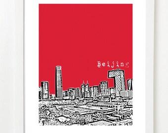 Beijing Skyline Art - China City Skyline Series Poster  - Beijing China
