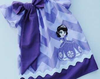 Custom Boutique Sophia The First Princess Peasant Dress  Free Monogramming