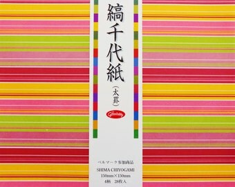 Chiyogami Origami Paper - 28 sheets of 15cm (6 inches) Bright Striped origami paper