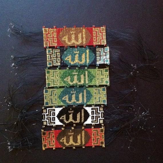 Allah Beaded Bracelet Islamic handmade art