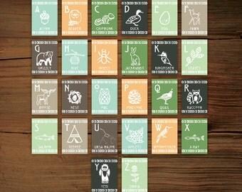 Woodland Alphabet Wall Cards