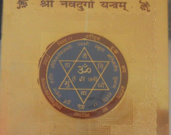 Nav Durga Yantra - Blessed and Energized - Grace of Durga Ma