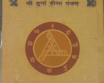 Durga Yantra - Blessed & Energized - The Divine Shield Against your Setbacks