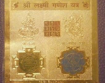 Maha Lakshmi Ganesh Yantra