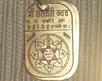 Saraswati Yantra Divine Frequency Resonance Pendant