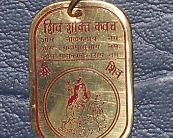 Shiva Mahadeva Divine Frequency Resonance Pendant