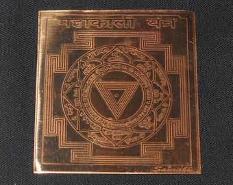 New Kali Yantra - Blessed and Energized