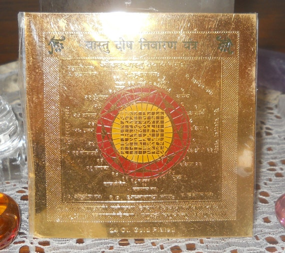 Vastu Yantra - Blessed - Balance Energy Within the Home