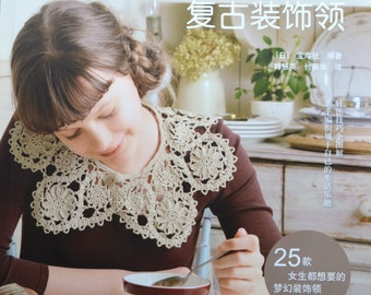 Tippet of Crochet Lace - Japanese Craft Book (In Chinese)