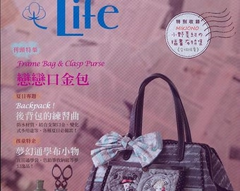 Cotton Life Vol 13 Frame Bags & Clasp Purse Sewing Craft Book (In Chinese)