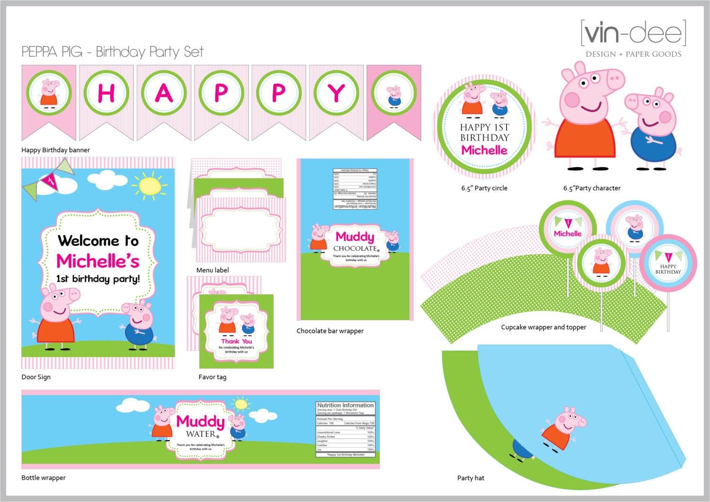 Peppa Pig Printable Birthday Decorations ~ Peppa pig birthday party set diy printable