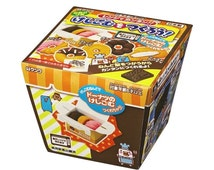 Kutsuwa Scented Eraser Making Kit Donuts