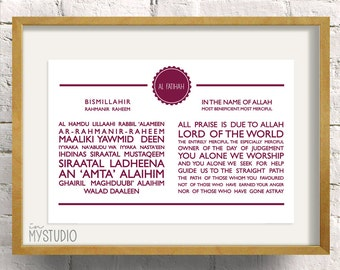 Surah Al Fatihah, Transliteration and Translation. Printable Islamic Modern Wall Art Print 8x12""