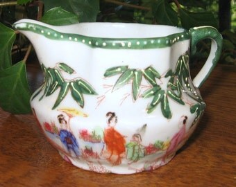 Creamer or cream pitcher, Asian with Japanese scene with palm trees, made in Japan