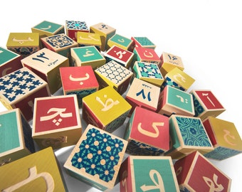 Persian Alphabet Blocks