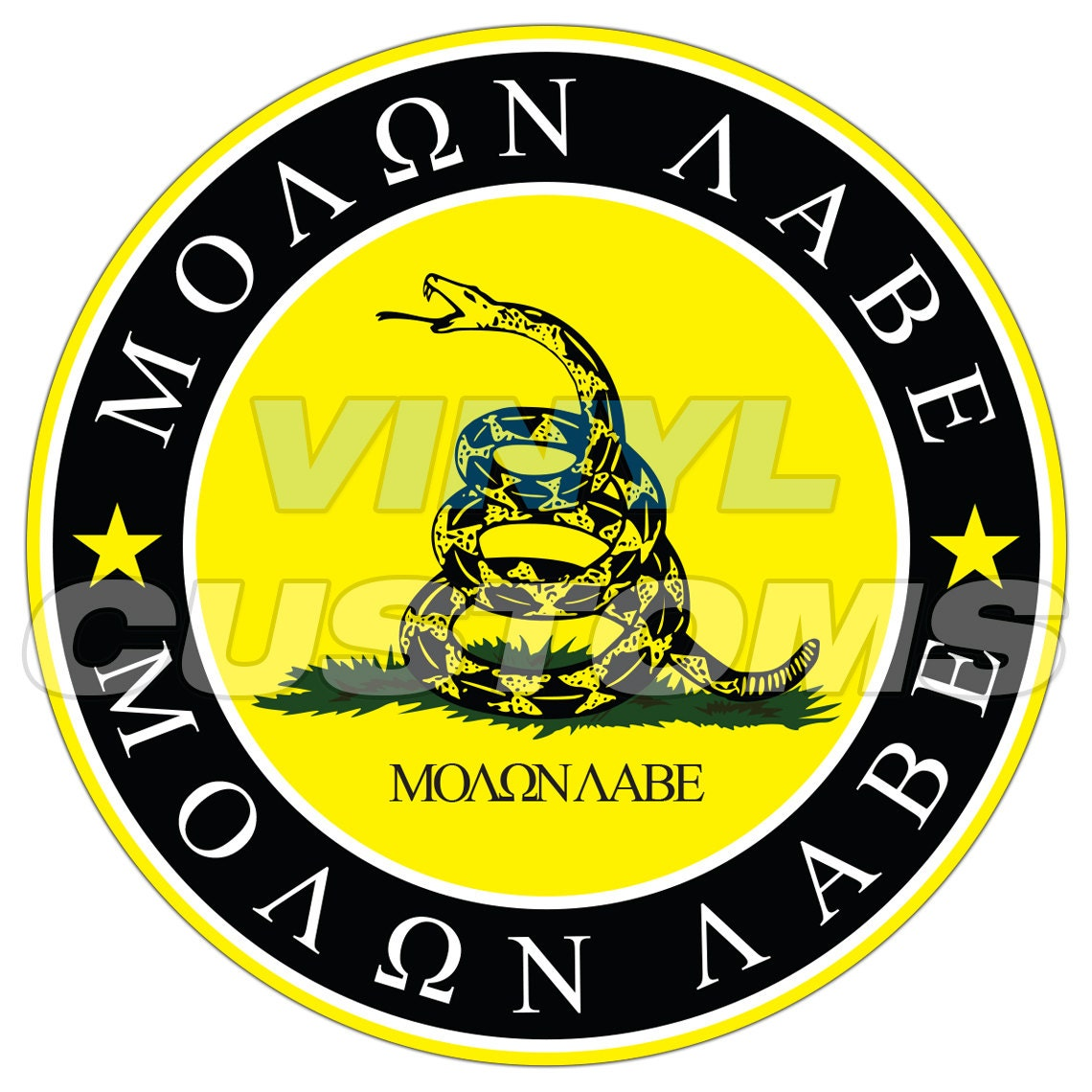 Molon Labe Vinyl Related Keywords Molon Labe Vinyl Long