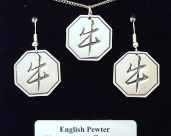 Chinese Year of the Ox Necklace and Earrings Set, English Pewter, Gift Boxed, Handmade