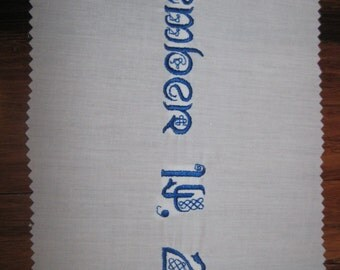 Wedding date embroidery  can be sewn in hem of dress.