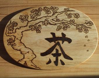 Kanji Tea and Biscuits Giant Coaster