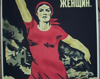 WW2 Russian Soviet woman appeal to fight big poster
