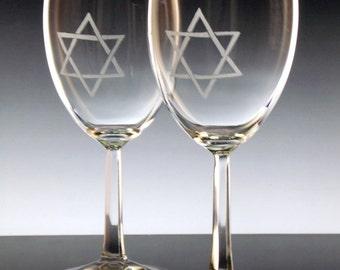 4 piece Hanukkah  Chanukah  Star of David Wine glass gift set