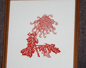 Authentic Vintage Framed Block Print Wall Art - Red Chrysanthemum - Vintage Wall Decor - Home Decor - Art