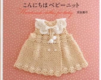 Crochet Baby Clothes Japanese eBook CRO18 Crochet Baby