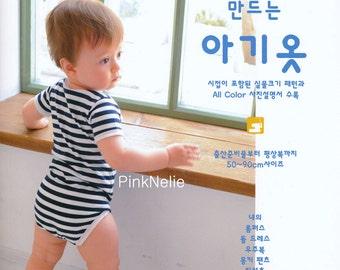 Kurai Muki - Overlock Sewing BABY CLOTHES Sewing Craft Book