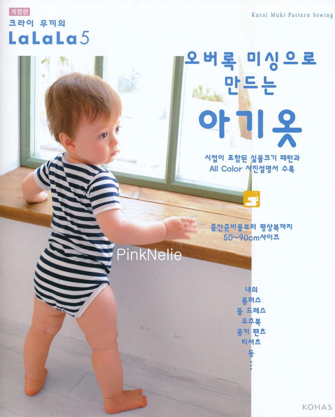 baby overlock machine